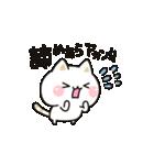 気づかいのできるネコ♪関西弁編(個別スタンプ:09)