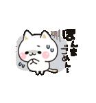 気づかいのできるネコ♪関西弁編(個別スタンプ:29)