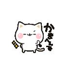気づかいのできるネコ♪関西弁編(個別スタンプ:35)