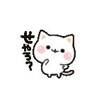 気づかいのできるネコ♪関西弁編(個別スタンプ:37)