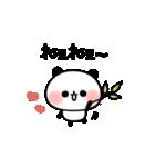 おでかけパンダちゃん(個別スタンプ:01)
