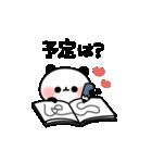 おでかけパンダちゃん(個別スタンプ:03)