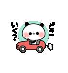 おでかけパンダちゃん(個別スタンプ:04)
