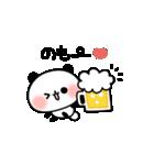 おでかけパンダちゃん(個別スタンプ:05)