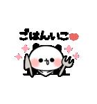 おでかけパンダちゃん(個別スタンプ:06)