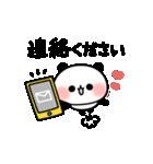 おでかけパンダちゃん(個別スタンプ:07)
