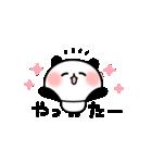 おでかけパンダちゃん(個別スタンプ:09)