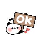 おでかけパンダちゃん(個別スタンプ:10)