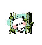 おでかけパンダちゃん(個別スタンプ:12)