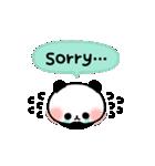 おでかけパンダちゃん(個別スタンプ:13)