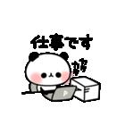 おでかけパンダちゃん(個別スタンプ:15)