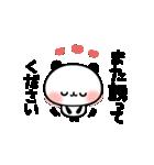 おでかけパンダちゃん(個別スタンプ:16)