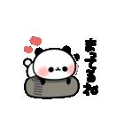 おでかけパンダちゃん(個別スタンプ:17)