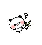 おでかけパンダちゃん(個別スタンプ:21)