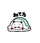 おでかけパンダちゃん(個別スタンプ:23)