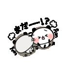 おでかけパンダちゃん(個別スタンプ:25)
