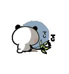 おでかけパンダちゃん(個別スタンプ:26)