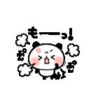 おでかけパンダちゃん(個別スタンプ:27)