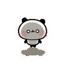 おでかけパンダちゃん(個別スタンプ:28)