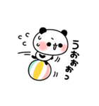 おでかけパンダちゃん(個別スタンプ:29)