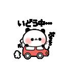 おでかけパンダちゃん(個別スタンプ:30)