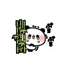 おでかけパンダちゃん(個別スタンプ:32)