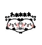 おでかけパンダちゃん(個別スタンプ:33)