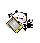 おでかけパンダちゃん(個別スタンプ:34)