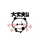 おでかけパンダちゃん(個別スタンプ:35)