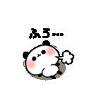 おでかけパンダちゃん(個別スタンプ:36)