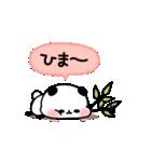 おでかけパンダちゃん(個別スタンプ:38)