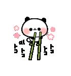 おでかけパンダちゃん(個別スタンプ:39)