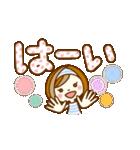 あんずちゃん3(個別スタンプ:01)