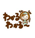 あんずちゃん3(個別スタンプ:02)