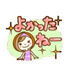 あんずちゃん3(個別スタンプ:03)