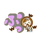 あんずちゃん3(個別スタンプ:04)