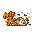 あんずちゃん3(個別スタンプ:05)