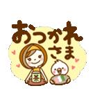 あんずちゃん3(個別スタンプ:06)