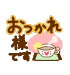 あんずちゃん3(個別スタンプ:07)
