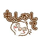 あんずちゃん3(個別スタンプ:08)