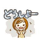 あんずちゃん3(個別スタンプ:09)
