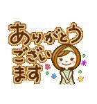 あんずちゃん3(個別スタンプ:11)