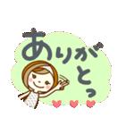 あんずちゃん3(個別スタンプ:12)