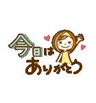 あんずちゃん3(個別スタンプ:13)