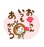 あんずちゃん3(個別スタンプ:14)