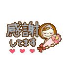 あんずちゃん3(個別スタンプ:15)