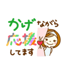 あんずちゃん3(個別スタンプ:16)