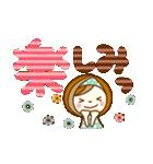 あんずちゃん3(個別スタンプ:18)