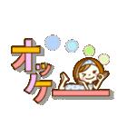 あんずちゃん3(個別スタンプ:19)