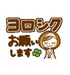 あんずちゃん3(個別スタンプ:22)